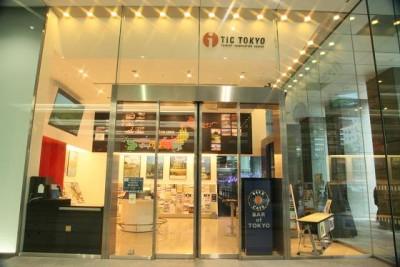 Visit Tourist Information Centers In Japan