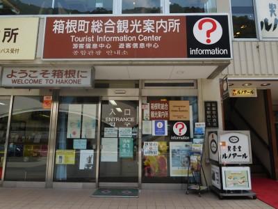 visit tourist information centers in japan jnto